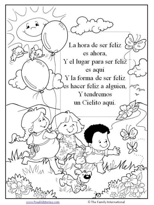 paginas para pintar niños 1