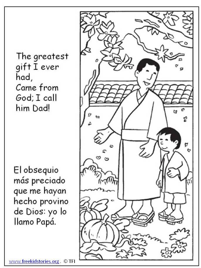 Dia de Padres – paginas para colorear / actividad – Free Kids Stories