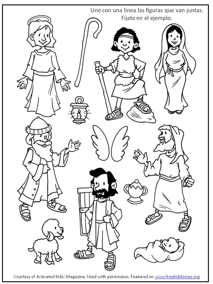 pagina actividad navidad 1 – Free Kids Stories