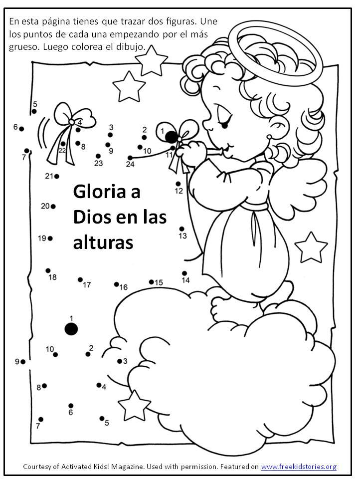 Pagina actividad navidad 3 free kids stories - Trabajos manuales de navidad para ninos de primaria ...