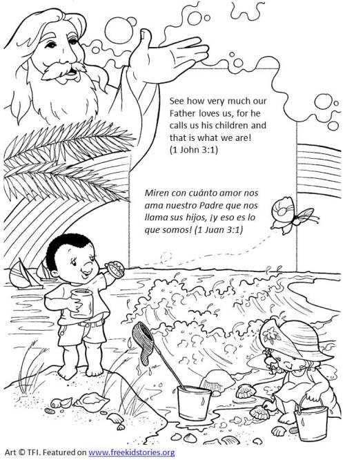 Dios es mi padre versículos de la Biblia colorear