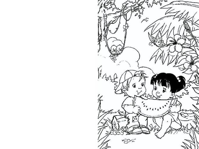 Valentine's Day card children b&w 2 - tarjeta Día San Valentin infantil blanco y negro 2